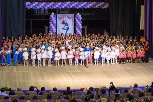 танцова школа